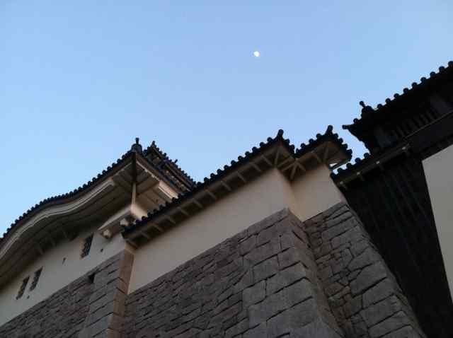 Moon over Japan