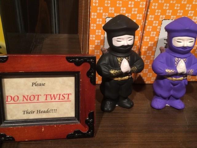 Mitsukoshi Ninjas