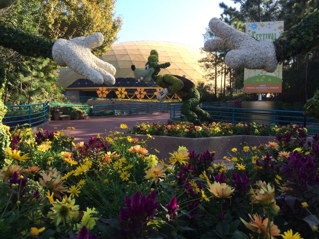 Goofy topiary at the Festival Center