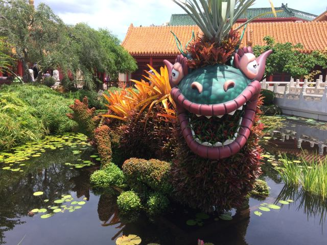 Dragon topiary in the China pavilion