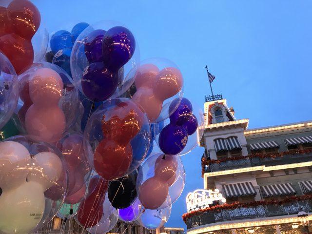 Uptown Jeweler balloons