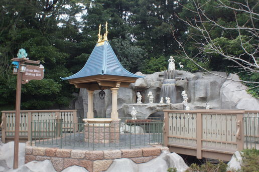 the Snow White Wishing Well